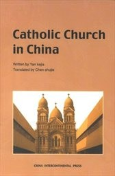 Catholic church in China