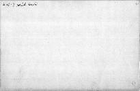 Oeuvres de Jean Racine                         (Tome premier)