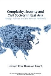 Complexity, security and civil society in East Asia