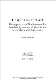 Hesychasm and art